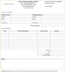 Microsoft Word Quote Templates Quotation Sample Template Excel Free Word Documents Format In Doc