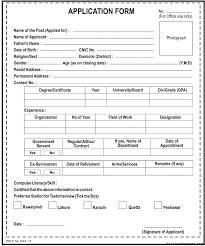 safeway job application online form application safeway job application form