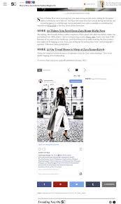 fashion landscape: Press