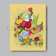 rosh hashanah greeting card rosh hashanah jewish new year stock vector colourbox