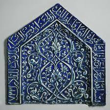 Islamic Geometric Patterns Adorable Geometric Patterns In Islamic Art Essay Heilbrunn Timeline Of