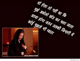 Original Emotional Quotes About Love And Life In Hindi Love Quotes