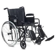 «<b>Кресло</b>-<b>коляска</b> инвалидное <b>АРМЕД H 002</b> (20 дюймов ...