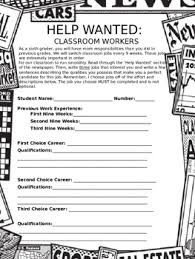 Help With Job Application Help Wanted Classroom Job Application Editable By Teaching With