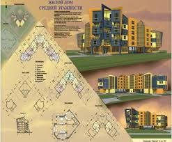 best Жилой дом images amazing architecture  Реферат Жилой дом средней этажности bestreferat ru