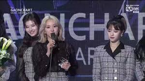 Twice Gaon Chart 2018 Joes Twice Photo Blog 190123 8th Gaonchart Music Awards