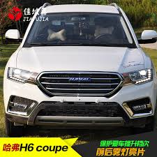 get quotations is dedicated to the great wall hover h6coupe front and rear fog lamp shade frame fog