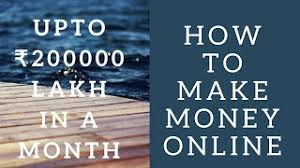 0:51 How to make money online  Only 10 min spend daily  Upto 2.5 lakh in