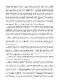 Реферат по теме Скульптурный портрет времени Республики i в до н  Это только предварительный просмотр