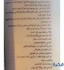 كتاب أنوثة طاغية Pdf 2018 كاملة هالة محمد غبان Books