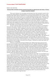 favorite book essay my favourite book essay my favourite story essay common tips to