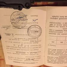 Вепрь СОК х стволмм в москве продается Вепрь СОК 94 7 62х39 ствол590мм 1995 года только контрольный отстрел 2 магазина паспорт и чехол в комплекте состояние отличное цена 25 т р