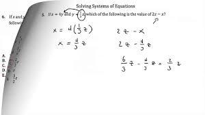 ACT Math - Intermediate Algebra Worksheet - YouTubeACT Math - Intermediate Algebra Worksheet