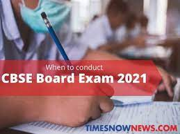 Home » prc » board exam schedule » nursing board exam (nle) 2021 schedule, requirements. Cbse Board Exam 2021 Decision On The Conduct Of Exam Should Be Reconsidered Rahul Gandhi Education News