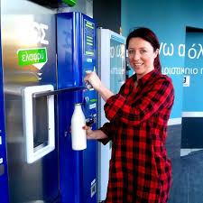 Milk In Vending Machines Adorable Cooperative Milk Vending Machines Pop Up In Greece