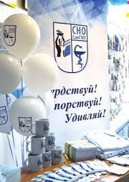 Помните какою ценой завоевано счастье pdf Для иногородних участников были проведены обзорные экскурсии по Самаре по музею СамГМУ Еуджениу Москалев