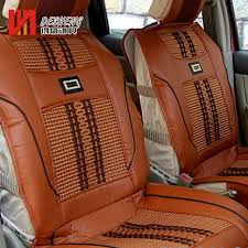 leather seat cover support brown color
