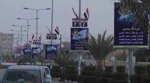 تابع اخبار اليمن 24 ساعة عبر يمن ديبايت الذي يجمع لك أخبار اليمن من عشرات  المواقع في مكان واحد ويقدم لك اخبار اليمن اليوم