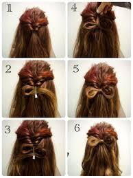 アレンジ好きさん必見ヘアアクセサリーを使わず髪の毛でリボンを作って