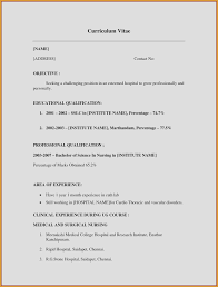 Resume Examples For No Work Experience Best of Resume Sample No Work Experience Larpsymposiumorg