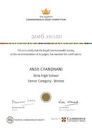 student achievements birla high school senior section who took part in the queen s commonwealth essay competition in he did the school proud winning the coveted 2016 award in senior category bronze