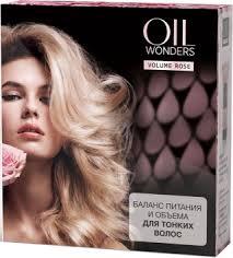 Косметический <b>набор Matrix</b> Oil Wonders Volume Rose Gift Set ...