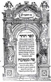 Index Of Sages 13 Petals