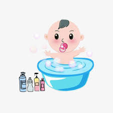 baby bath bubble picture material baby clipart baby bath bubble png image and