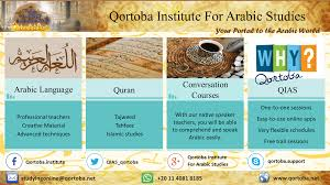 Your portal to the Arabic world