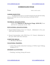 Resume Format For Biotechnology Freshers It Cover Letter Bsc