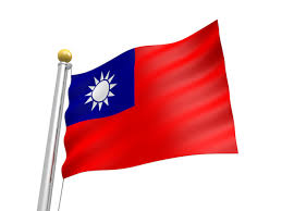 「台湾 イラスト」の画像検索結果