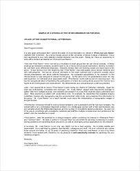 copy an essay pollution in punjabi