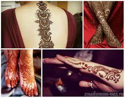 что можно нарисовать хной на руке временные татуировки хной на теле