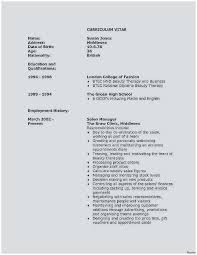 Sample Mckinsey Resume Mckinsey Resume Sample Best Consulting Invoice Template Free New