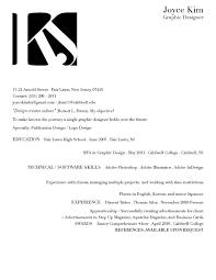 Kimjoyce Resume