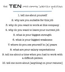 Good Questions To Ask The Interviewer 10 Questions To Ask Interviewer Security Guards Companies