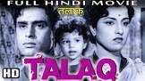 Rajendra Kumar Talaaq Movie
