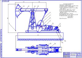 Станок качалка СК Чертеж Оборудование для добычи и  Станок качалка СК12 2 5 4000 Чертеж Оборудование для добычи
