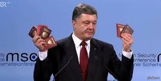 Розенблат потерял свой загранпаспорт и сдал диппаспорт, - прокурор САП Кравченко - Цензор.НЕТ 4275