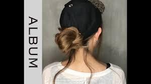 キャップを大人っぽく被るには今すぐ真似したいヘアアレンジ22選