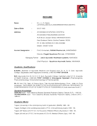 resume for qa internship sample customer service resume resume for qa internship resume samples our collection of resume examples resume template quick tips