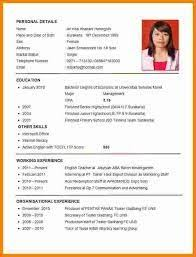International Format Resume Image Result For International C V Format For Job Job