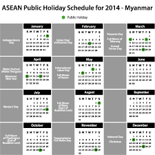 asean public holiday schedule for 2016