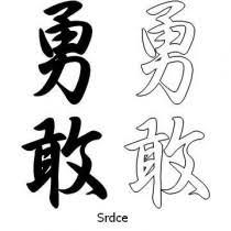 Kanji Tetování Srdce