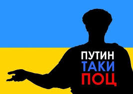 Вопрос Сущенко обсуждается на уровне глав государств. И только там он может решиться, - Фейгин - Цензор.НЕТ 8036