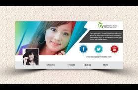 facebook timeline cover design photo tutorial