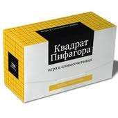 <b>Студия Pagedown</b>– интернет-магазин Мосигра Москва