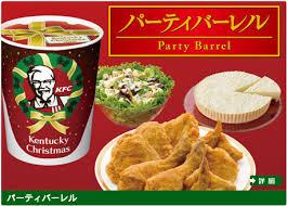 Japanese Christmas | Tokyo Five