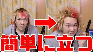 甲本ヒロトの髪型のバリエーションをまとめてみた ヒロトマーシー情報館