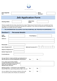 Job Application Form Free Printale Templates In Pdf Word Excel